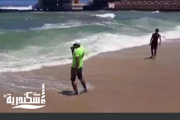 """السياحة والمصايف......منع السباحة في """"شاطئ ستانلي"""" بسبب ارتفاع الأمواج"""