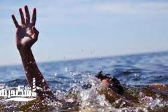 النيابة العامة بالإسكندرية ....دفن 6 جثامين أشخاص غرقوا في شواطئ بالعجمي
