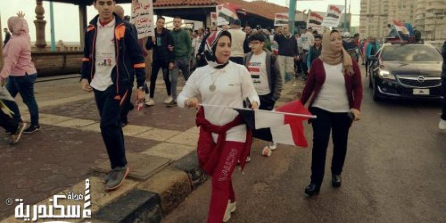 ماراثون في حب مصر برعاية النائبة السكندرية منى الشبراوي