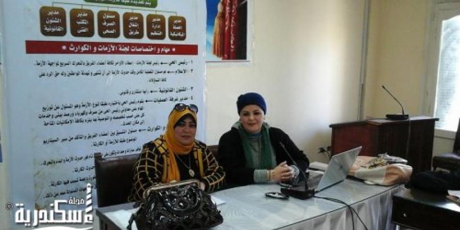المرأة والمشاركة السياسية فى حى الجمرك بالإسكندرية