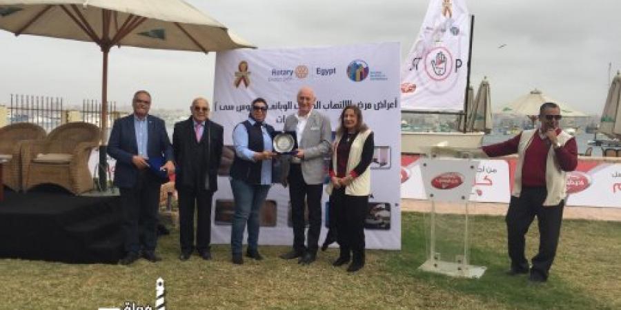 روتارى مصر ينظم مهرجان للتوعية للقضاء على فيروس سي بالتعاون مع نادى اليخت بالاسكندرية