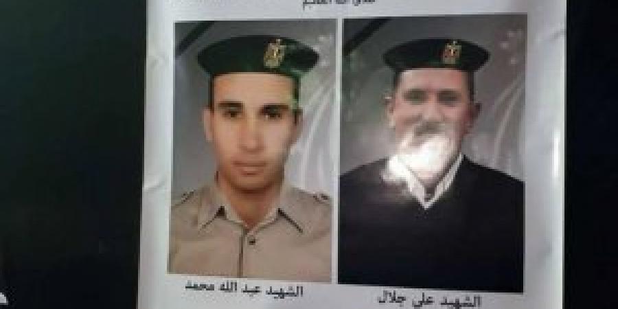 اللواء النمر يتلقى العزاء فى شهيدى الوطن مساعد/ على جلال ومجند/ عبد الله محمد