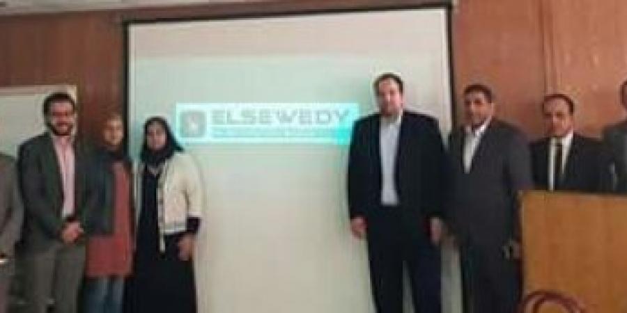 """الإسكندرية لتوزيع الكهرباء تنظم ندوة عن""""لوحات التوزيع"""""""