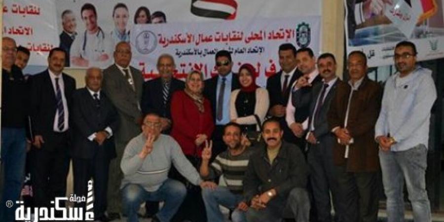 """غرفة عمليات الانتخابات الرئاسيه بإتحاد العمال """" 67 الف عامل يدلى بصوته"""