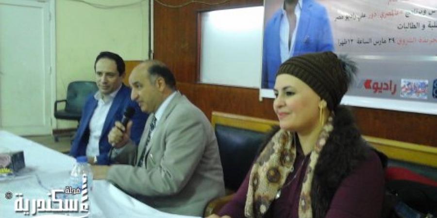 الشباب و تحديات المستقبل بكلية التجارة جامعة الإسكندرية