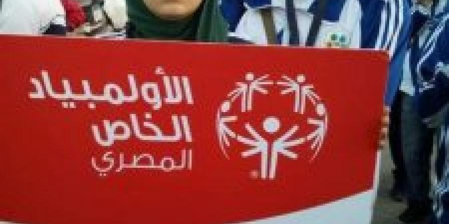 الوقف الخيرية تحصل عل المراكز الأولى فى الألمبياد الخاص