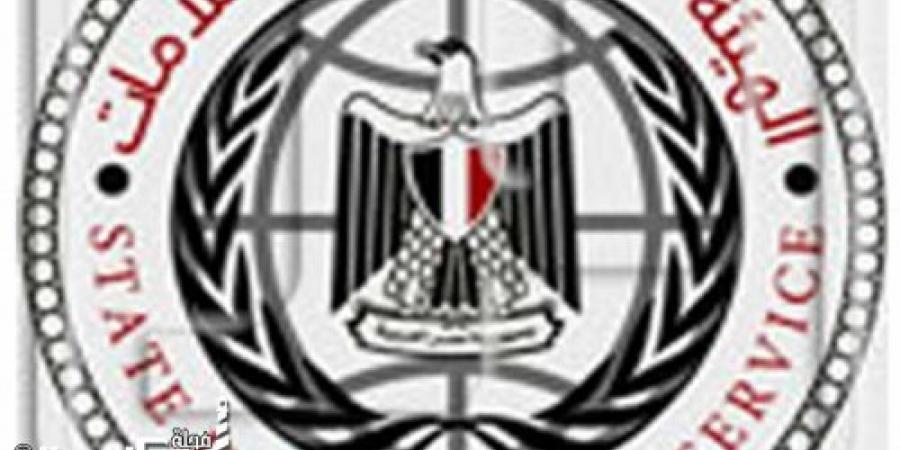 مشكلة الدواء واحتكاره فى مصر  فى ندوة بمركز النيل للإعلام بالاسكندريه