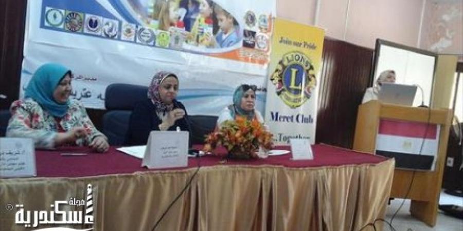 المؤتمر السنوى الثانى للتوحد بمركز النيل للإعلام يبحث كيفية العلاج بالفن