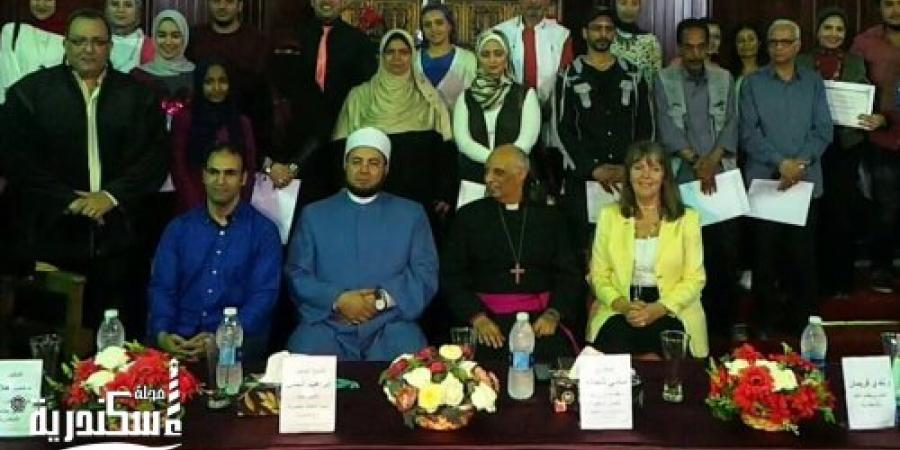 قنصل بريطيانيا العام (ويندي فريمان) وأسقف شمال أفريقيا وأمين عام بيت العائلة يفتتحوا سويا معرض فن بلا اسوار السادس عشر