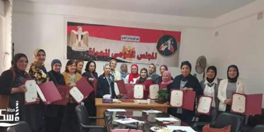 صوتك لمصر بكرة تكرم القومي للمرأة