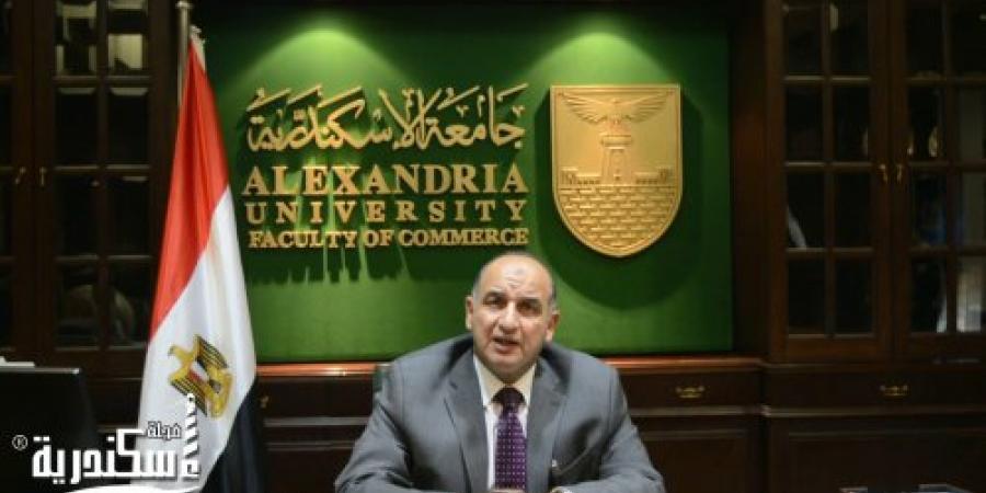 الاربعاء  المؤتمر العلمى الدولى حاجة العالم الى تفعيل دور الاقتصاد و التمويل الإسلامى