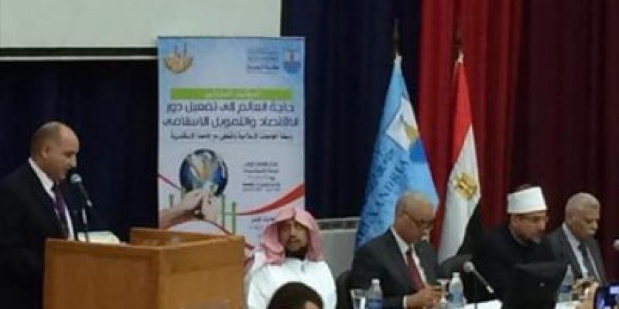 الصيفى  : موافقة مجلس جامعة الإسكندرية على إقتراح كلية التجارة بإنشاء مركز للتمويل الإسلامى