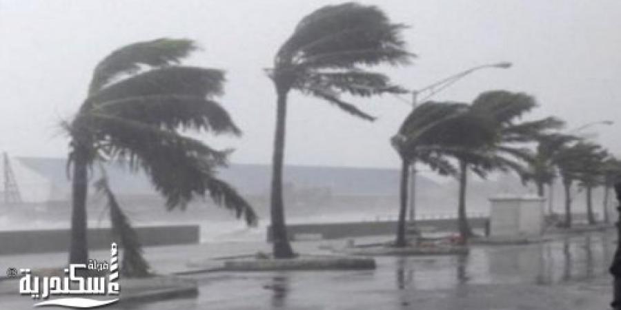 سوء الأحوال الجوية واحتمالية سقوط أمطار خلال اليومين القادمين