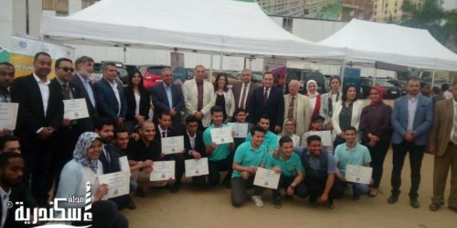 فعاليات الملتقى الأول لرواد الأعمال والمبتكرين
