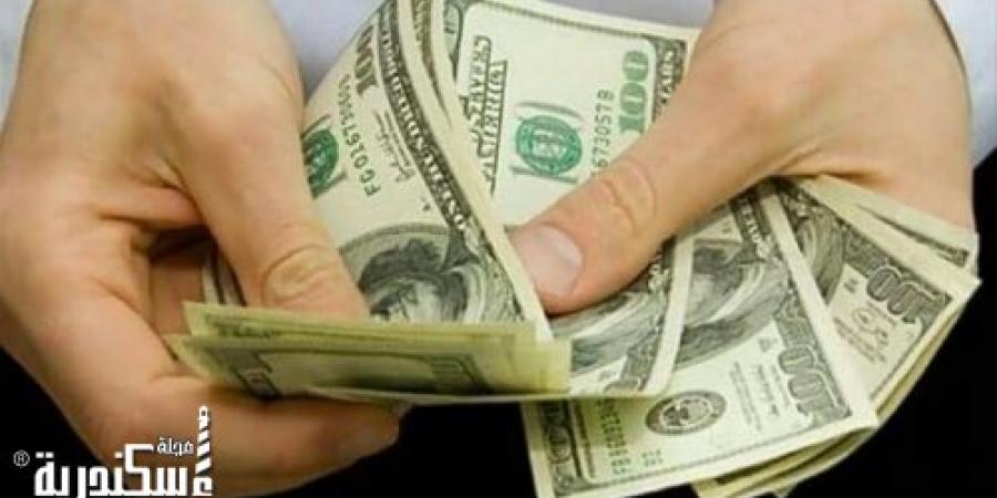 سعر الدولار اليوم الإثنين 28-5-2018 في البنوك والسوق السوداء