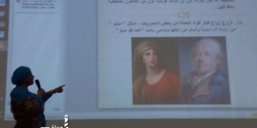 """"""" المرأة و تأثيرها الإيجابى فى المجتمع """" فى ندوة بقصر الانفوشى بالإسكندرية"""