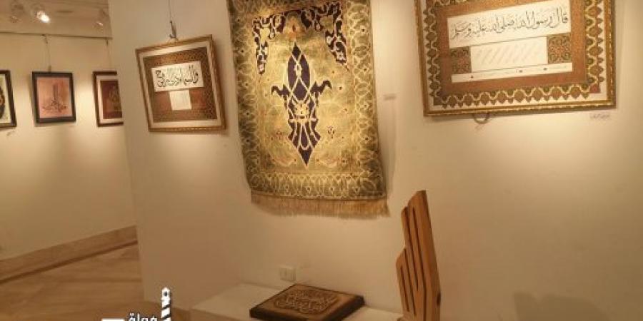 ملتقي الخط العربي الثالث فى معرض بقصر ثقافة الانفوشى