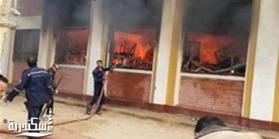 قوات الحماية المدنية تسيطر على حريق نشب بمدرسة محرم بك الثانوية بنين فى الإسكندرية