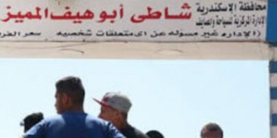 ضبط المتهم بقتل عامل بشاطئ أبو هيف في الإسكندرية