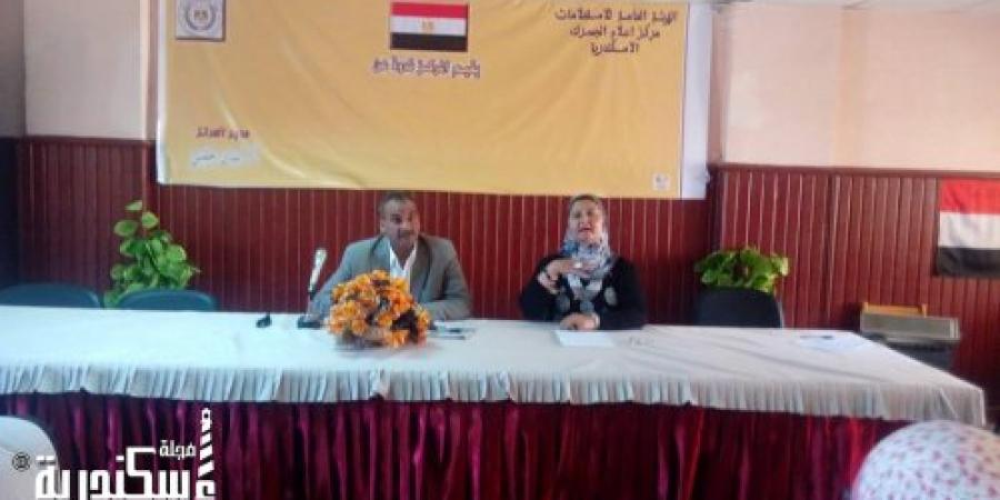 التعليم وبناء الشخصية المصرية بمركز اعلام الجمرك