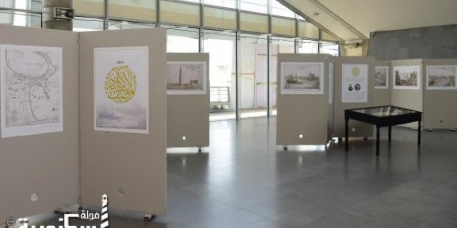 """في إطار احتفالات العيد القومي للإسكندرية :مكتبة الإسكندرية تنظم احتفالية """"يوم في حب الإسكندرية"""""""