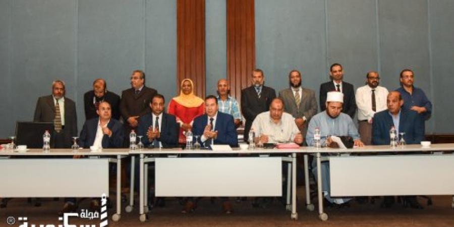 اللقاء الجماعي لحجاج الجمعيات الأهلية بالإسكندرية