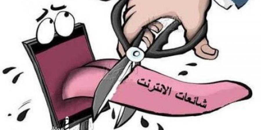 أحدث الشائعات بالإسكندرية
