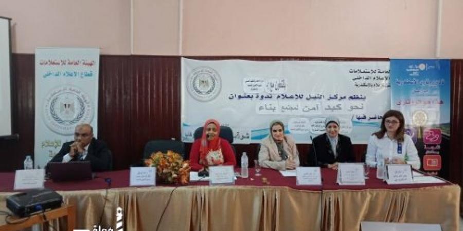"""""""المجلس القومى"""" يساهم في رفع مستوى معيشة المرأة"""
