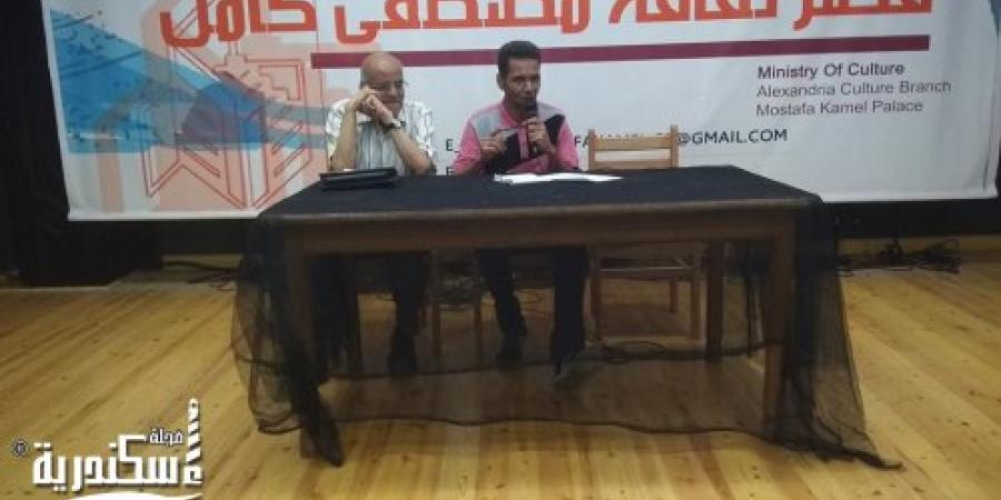 مهرجان شعر العامية بقصر مصطفى كامل بالإسكندرية