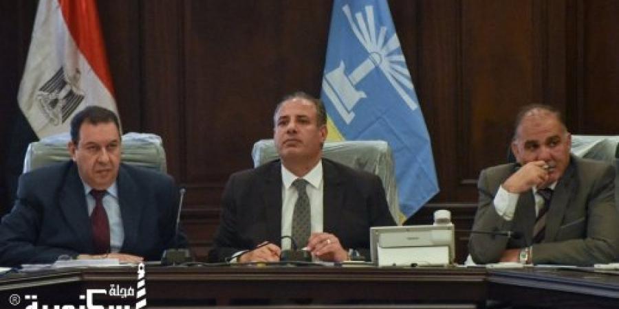 محافظ الأسكندرية يشدد علي رفع درجة الاستعداد القصوى بجميع أجهزة المحافظة التنفيذية والقطاعات الخدمية لاستقبال عيد الأضحي المبارك