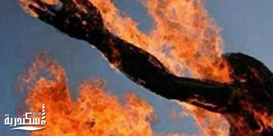 طالبة بالإسكندرية تشعل النيران في نفسها بسبب خلافات أسرية
