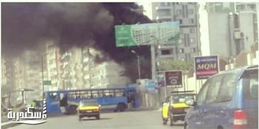 الحماية المدنية بالإسكندرية تسيطر على حريق إندلع بأتوبيس في منطقة سموحة دون حدوث إصابات