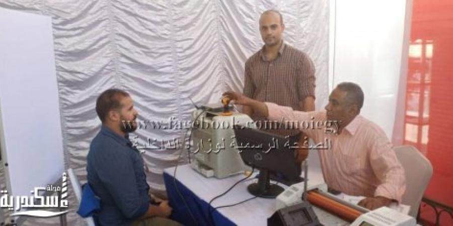 وزارة الداخلية تنظم قوافل خدمية للمواطنين لإصدار مستخرجات الأحوال المدنية والمرور
