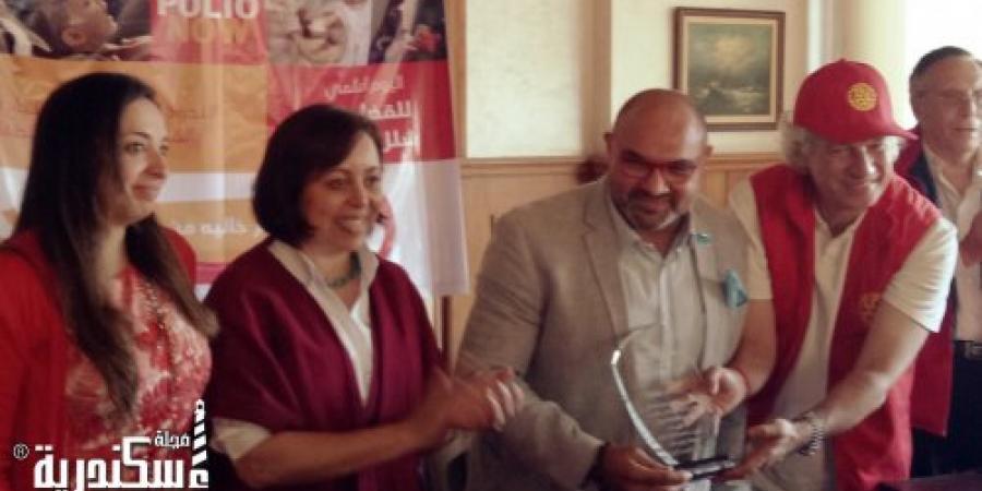 أندية روتاري بالإسكندرية تحتفل باليوم العالمي للقضاء على شلل الأطفال