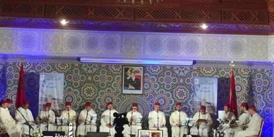 حفل ختام المهرجان الوطني لفن السماع والمديح النبوي