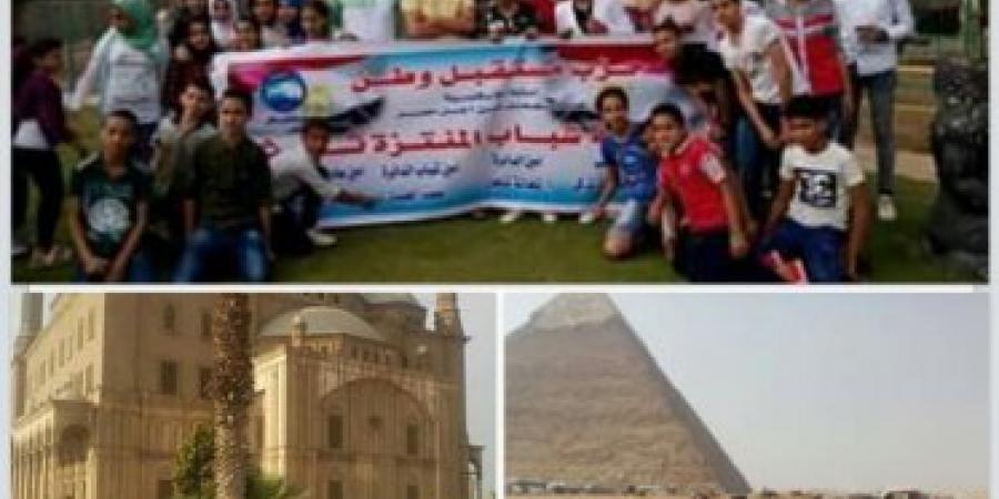 حزب مستقبل وطن يؤكد : مبادرة أعرف بلدك تهدف لتنشيط السياحة