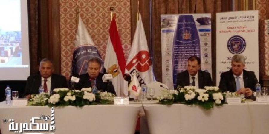 رئيس الشركة القابضة لنقل البحرى والبرى يوقيع عقد اتفاق مشروع تدعيم وتعميق الأرصفة لمحطة شركة دمياط