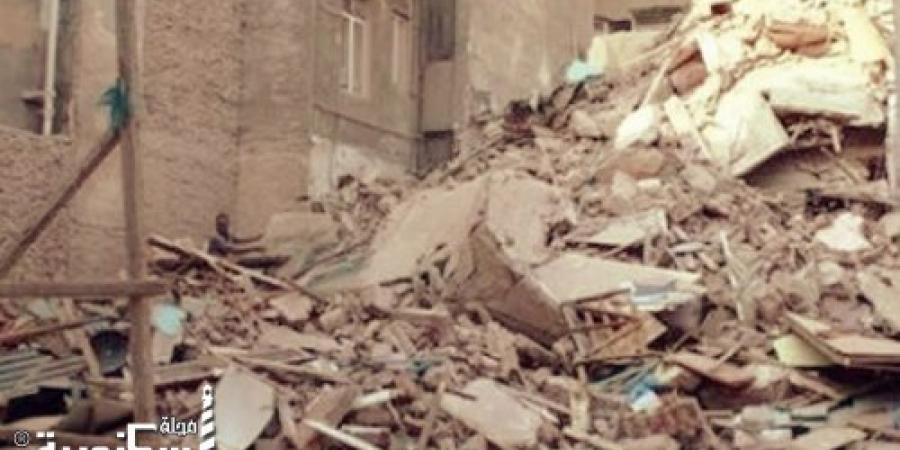 إنهيار بناء قديم خالي من السكان في منطقة الإبراهيمية بالإسكندرية