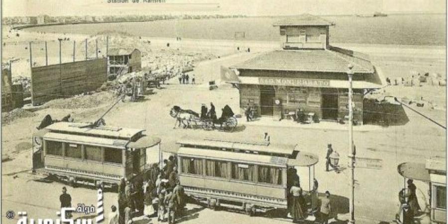 محطة الرمل زمااااان