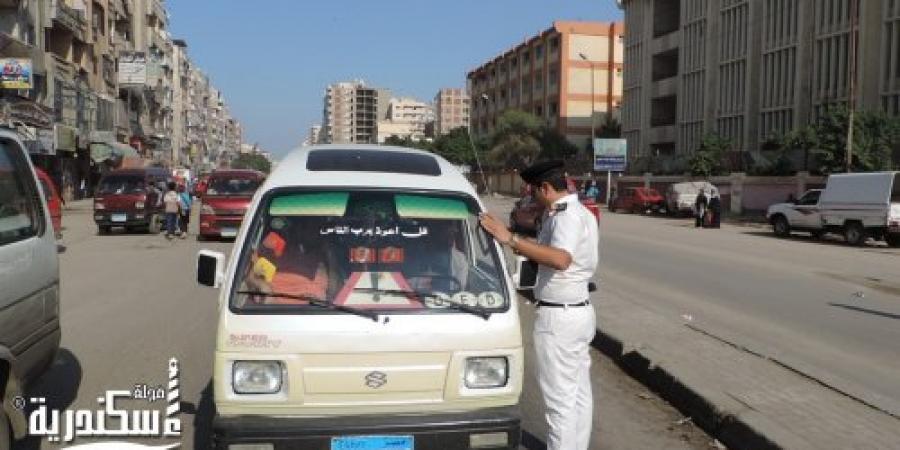 """حملة أمنية بمنطقتي """" فوزي معاذ - البيطاش """" دائرة قسم شرطة الدخيلة بالإسكندرية"""