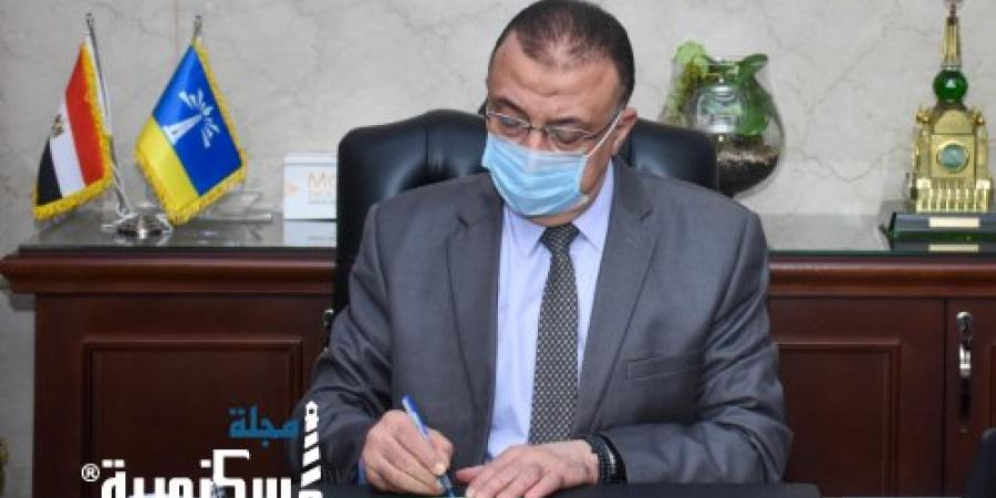 محافظة الإسكندرية تعلن عن رقم ١٥٣٩٩ لتلقي استفسارات المواطنين فيما يتعلق بفيروس كورونا