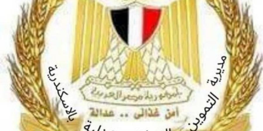 """""""تموين الإسكندرية"""" تكثيف الحملات التموينية بجميع احياء المحافظة"""