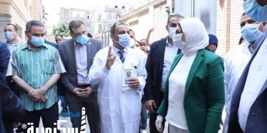 وزيرة الصحة تتفقد مستشفى كرموز للتأمين الصحي