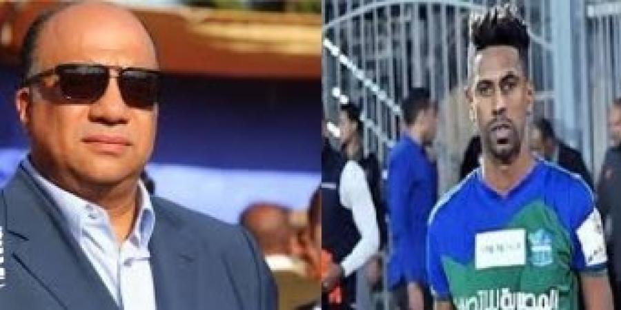 """""""مصيلحى"""" ينفى شائعة انضمام اللاعب صلاح ريكو لصفوف الاتحاد السكندرى"""