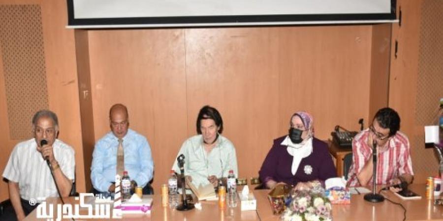 """مناقشة كتاب """"حنين زاجل"""" للأديبة نجلاء خليل بقصر الحرية للإبداع في الإسكندرية"""