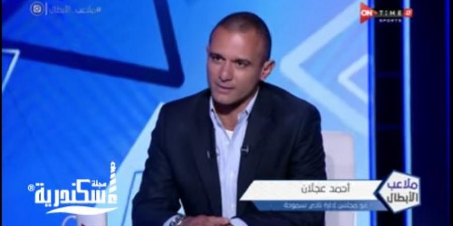 عضو مجلس إدارة نادي سموحة يحرر محضرًا بقسم الشرطة لمنعه من حضور الاجتماع