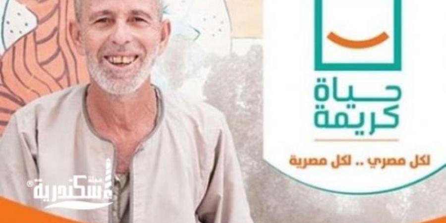 تفاصيل تحويل حالات «حياة كريمة» إلى مستشفيات جامعة الإسكندرية