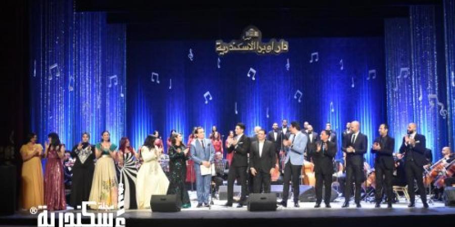 نجوم أوبرا الإسكندرية يتألقون في ليلة ل روائع المنوعات الشعبية